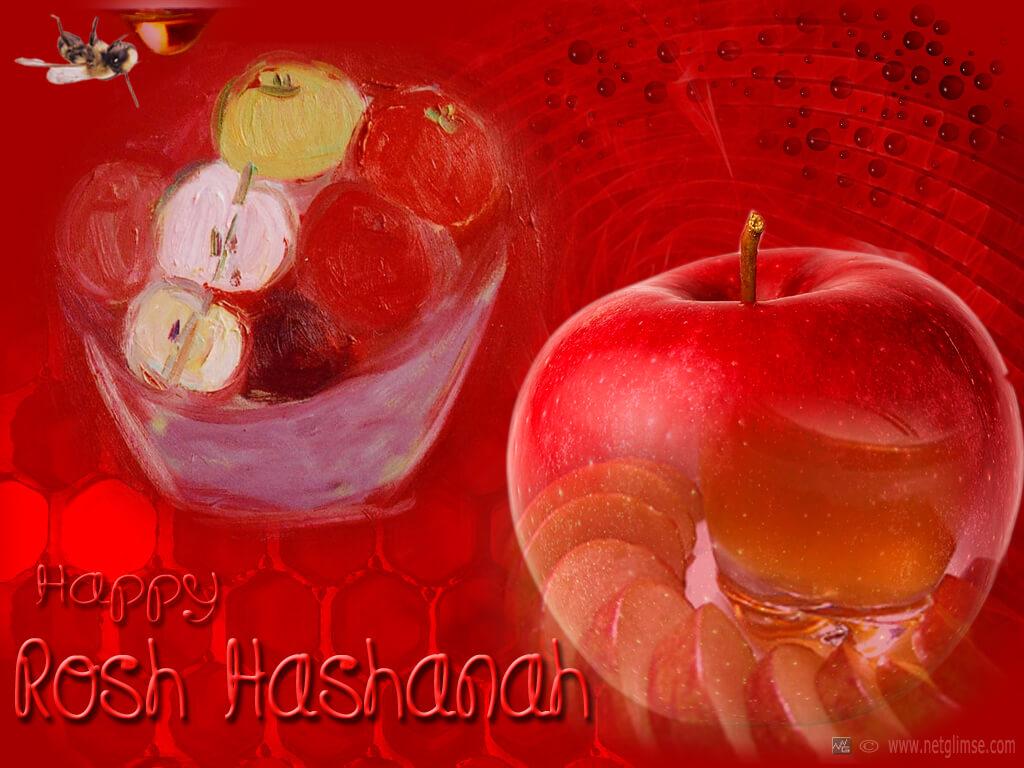Открытки на рош-ашана, бармена