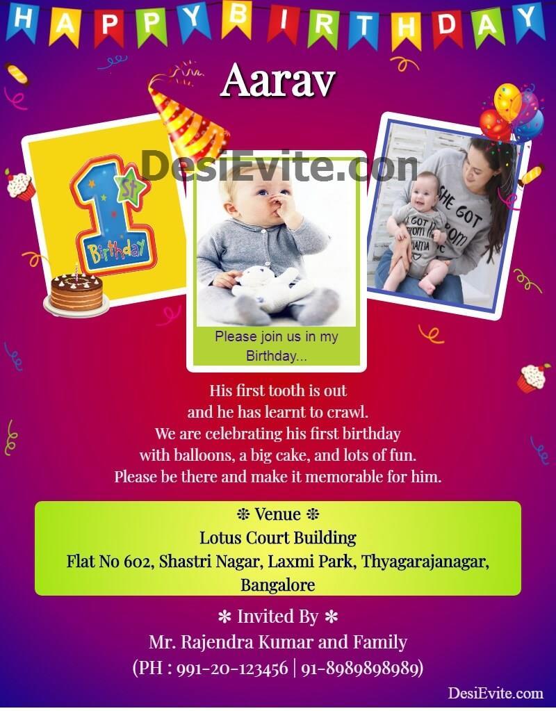 free 4-4 Birthday Invitation Card & Online Invitations in Oriya