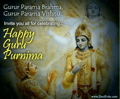 Free Guru Purnima Invitation Card Online Invitations