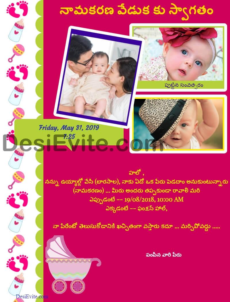 naming ceremony telugu invitation card template free download