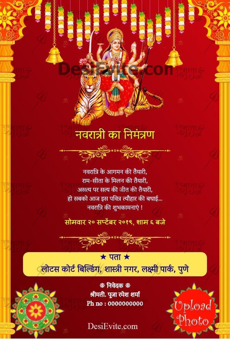 Free Online Invitations Indian Wedding Invitations