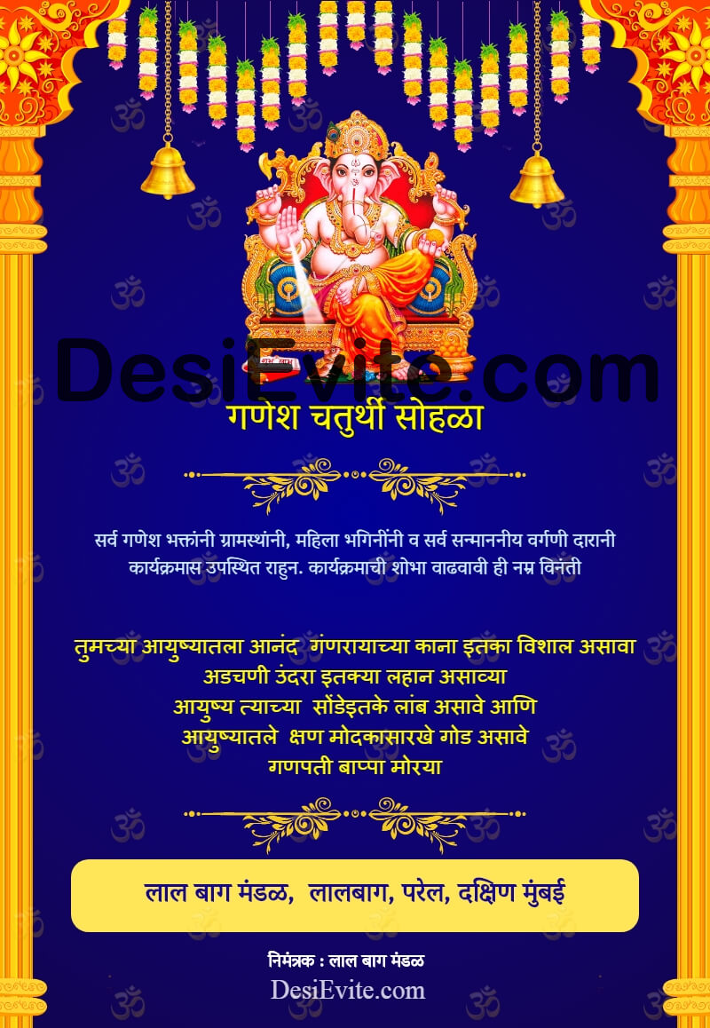 ganesh chaturthi invitation card format marathi
