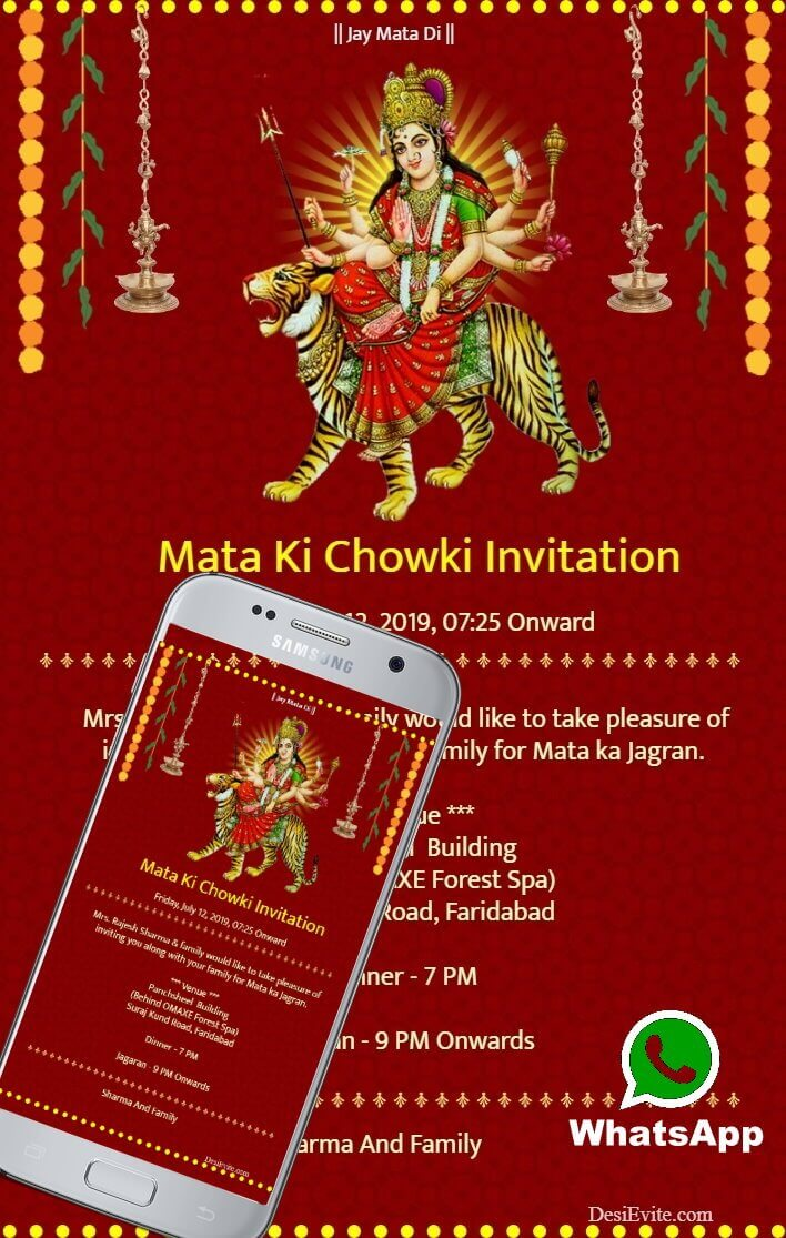 Mata Ki Chowki Invitation Wording And Sample Card