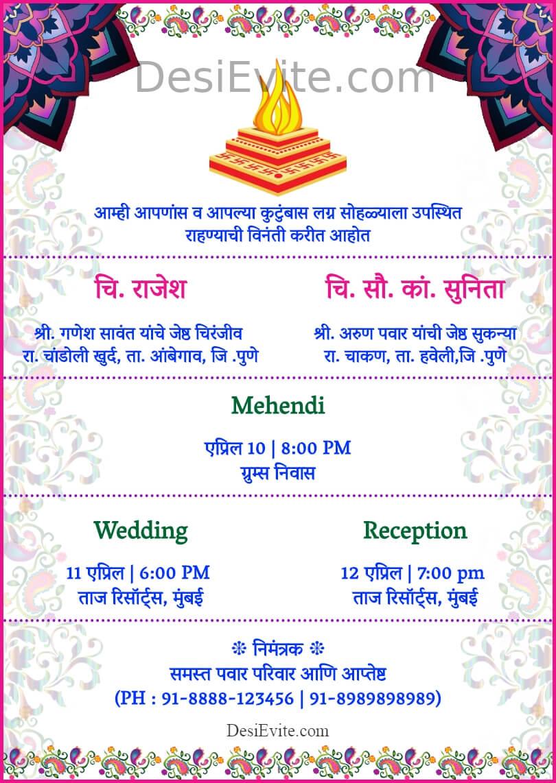 mehendi reception wedding invitation card