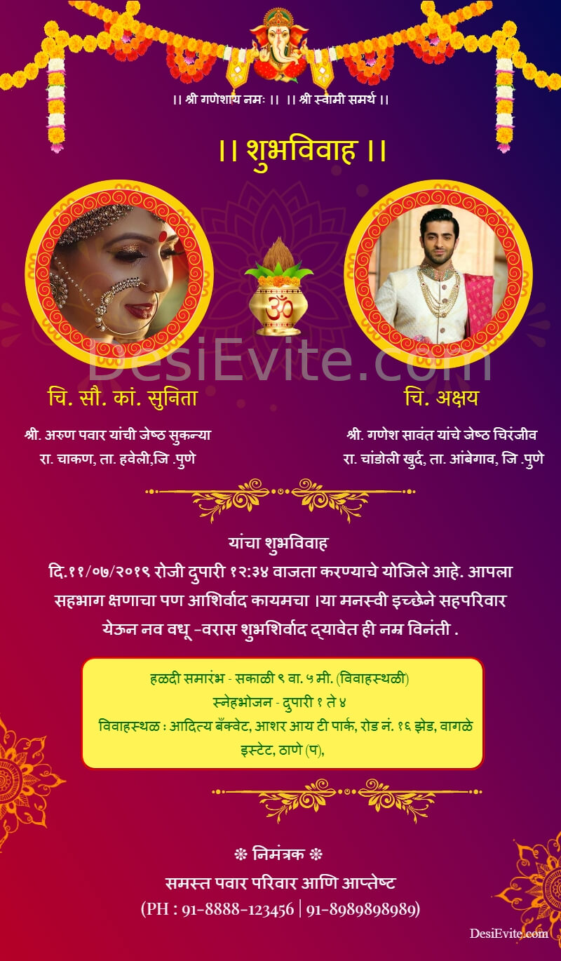 traditional wedding invitation card with toran and kalash