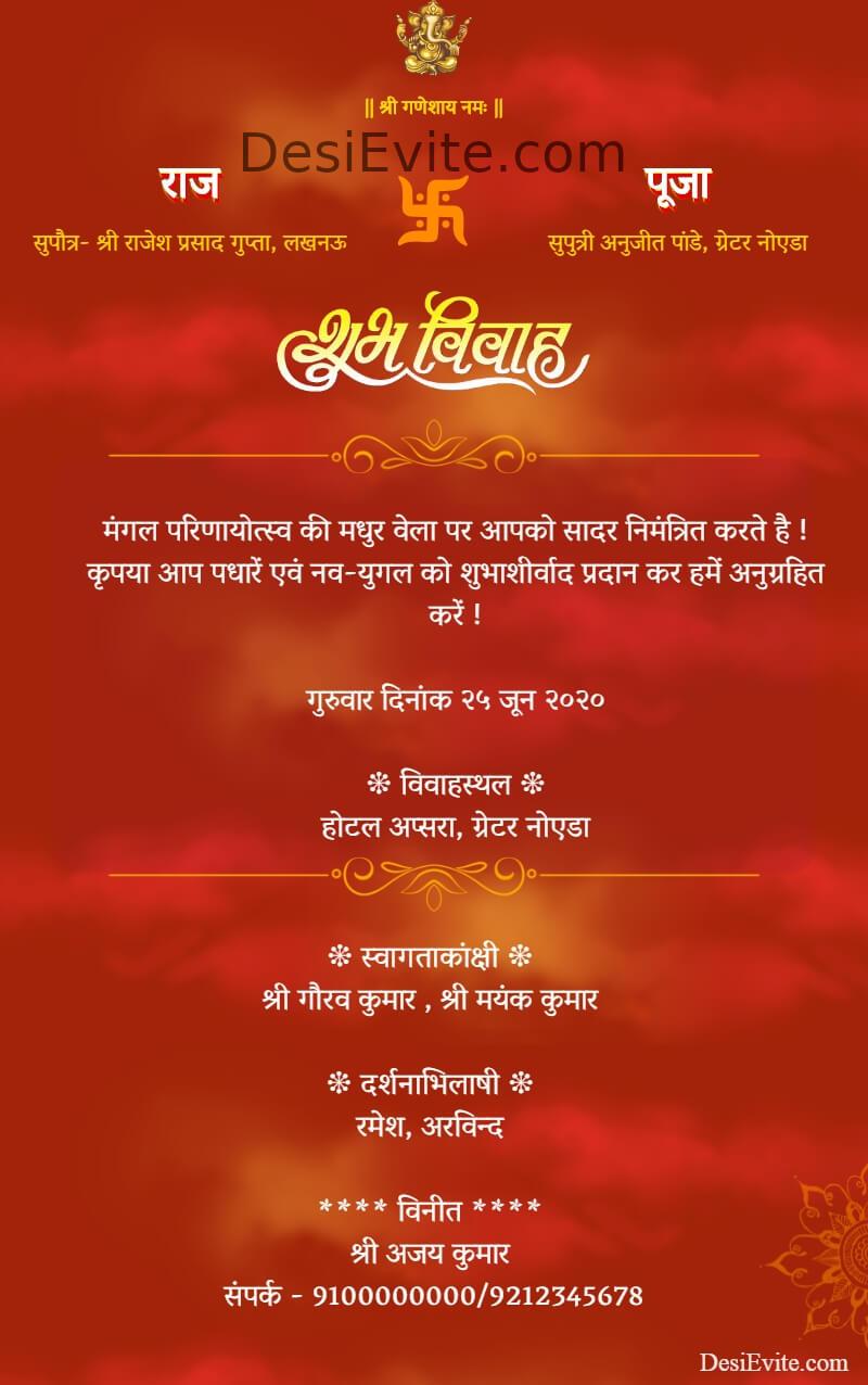 whatsapp status hindi ecard for wedding