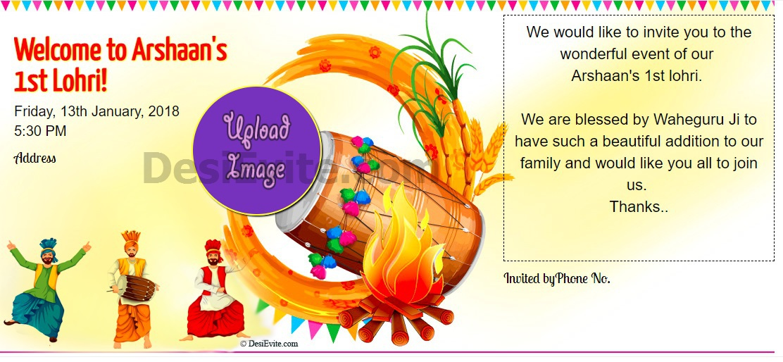 1st Lohri invitation card 44 117
