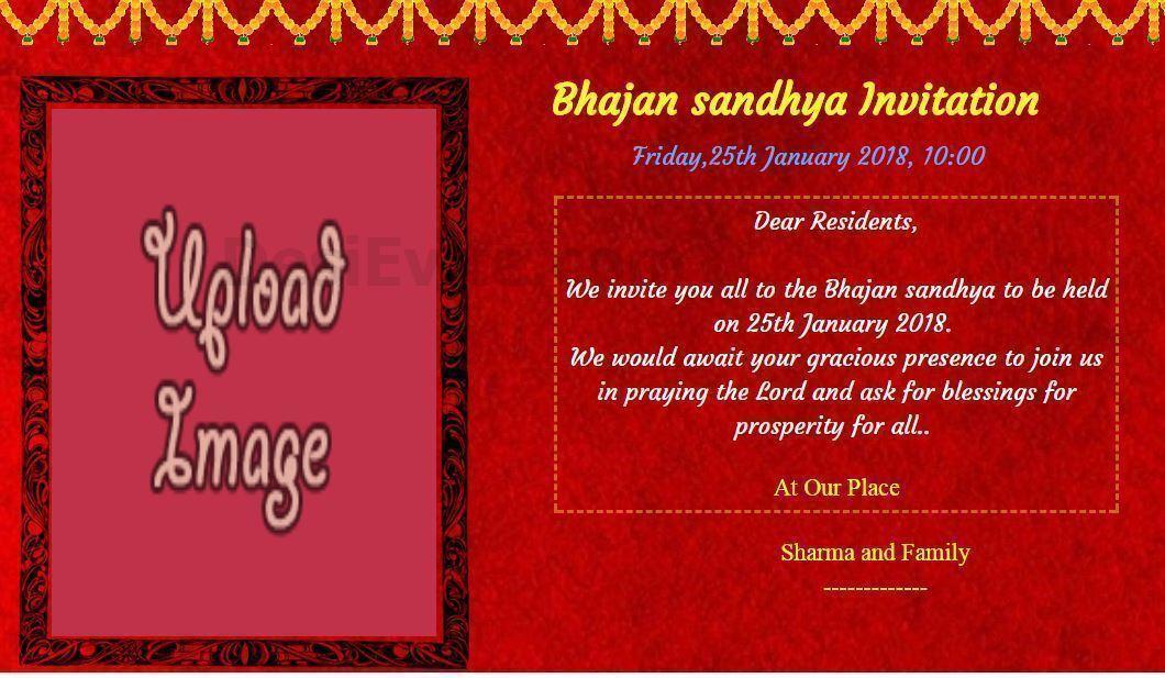 Bhajan sandhya invitation card 90.png
