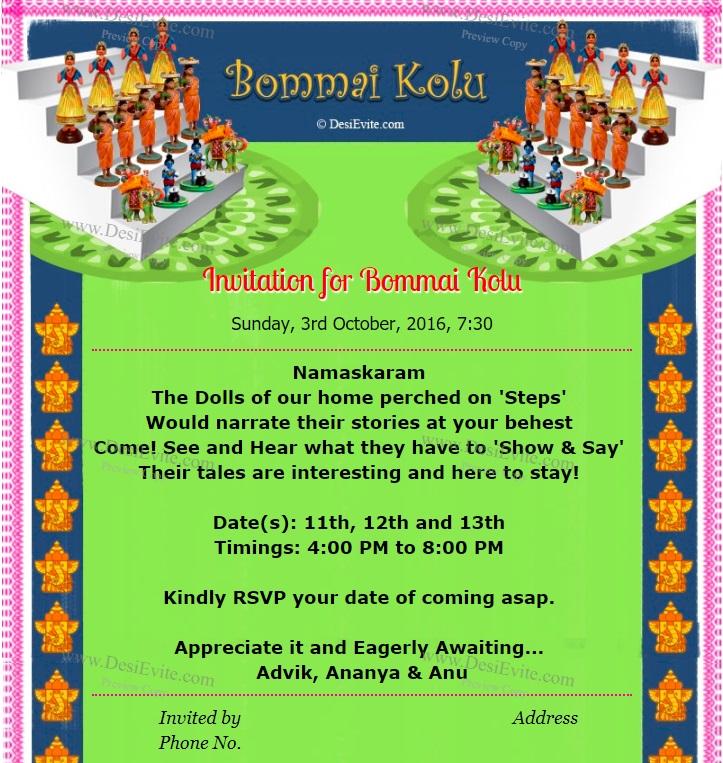 Bommai Golu Thamboolam sample card 175