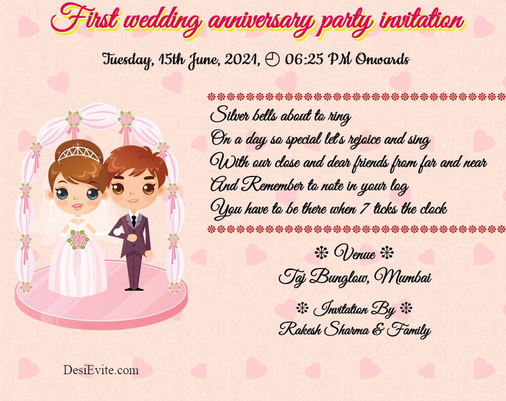 First wedding anniversary party invitation ecard 98