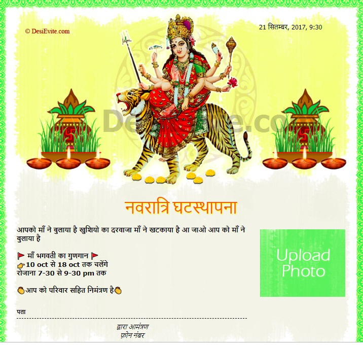 Ghatsthapna sample hindi Invitation card 32