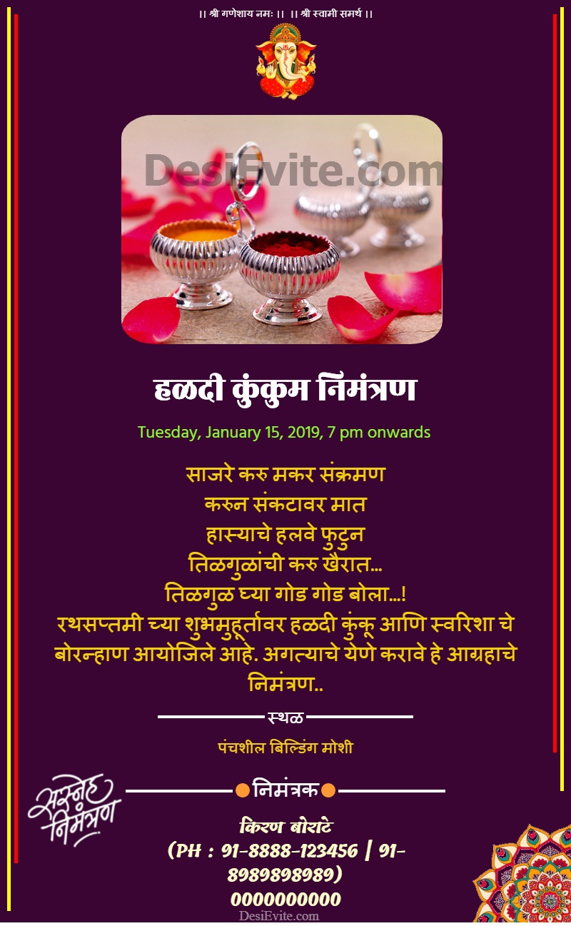 Haldi Kunkum Invitation Card 117