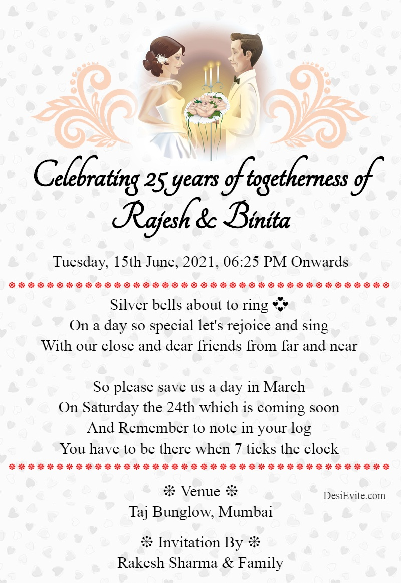 Invite for anniversary party 101