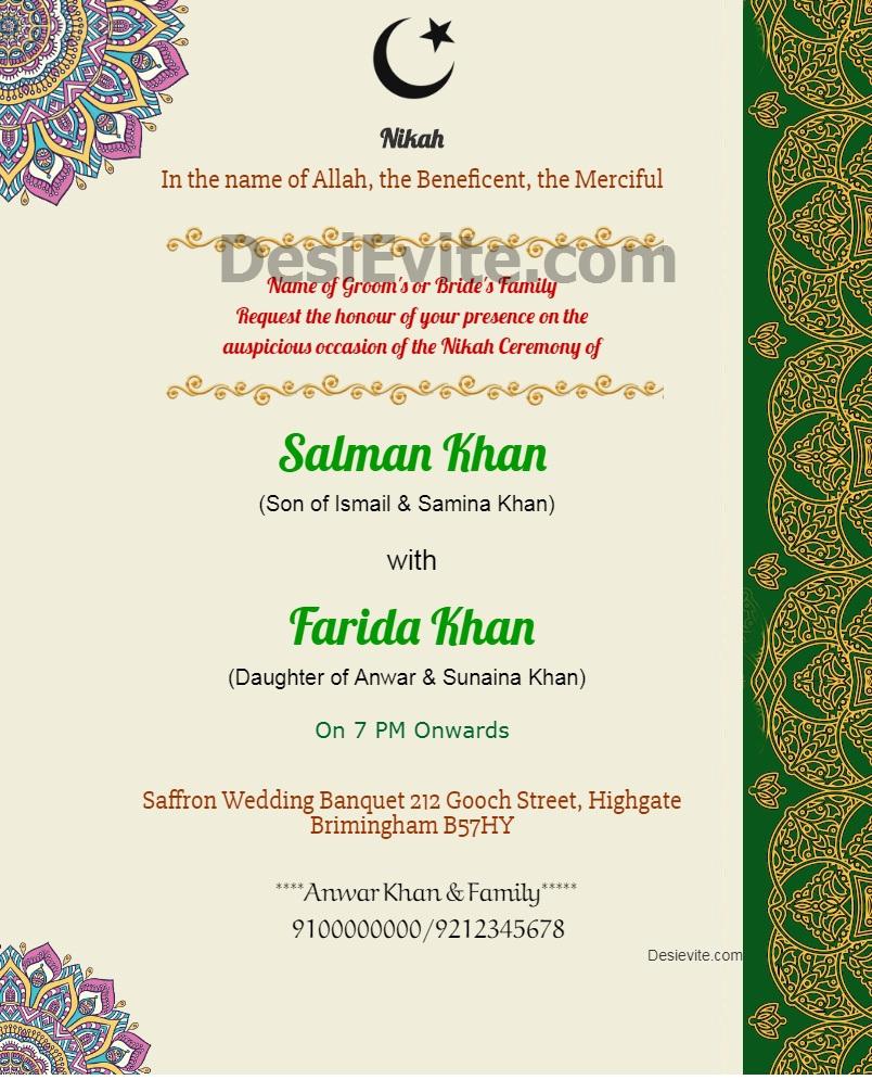 Islamic Wedding Invitation Card 104