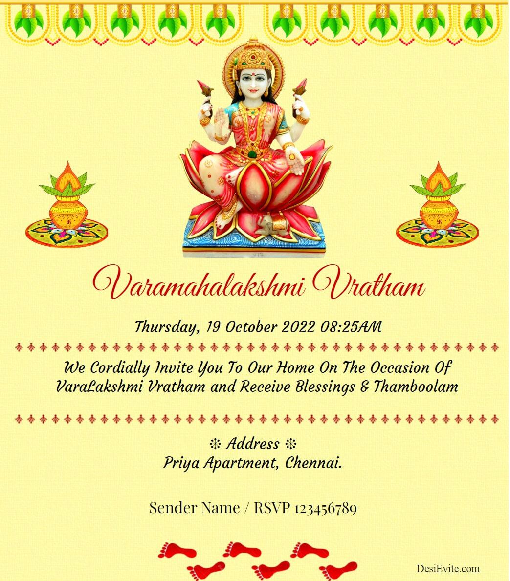 Varamahalakshmi Vratham card 67