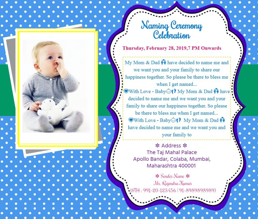 baby boy large photo vintage border invitation card template 100