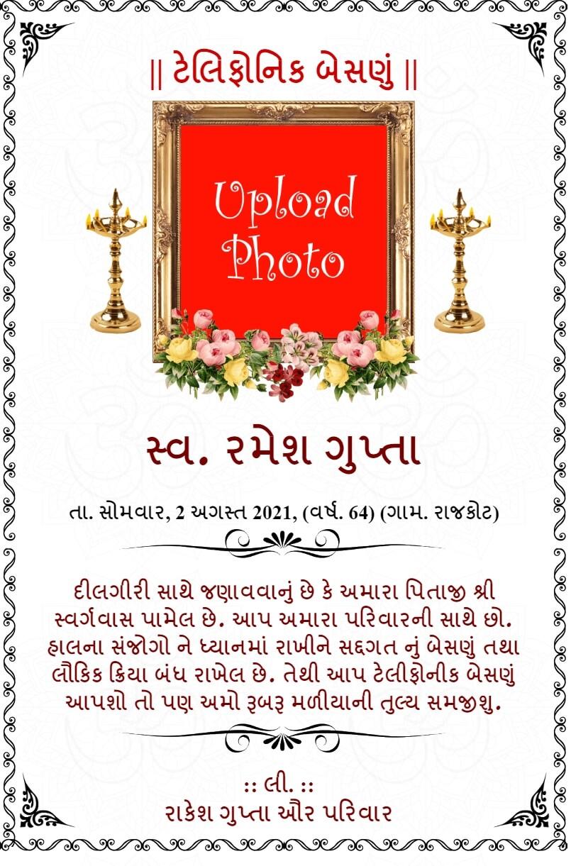 besanu shradhanjali gujarati card template 181