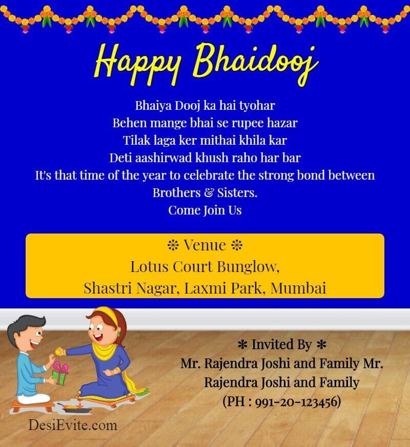 bhaubeej invitation card template 146