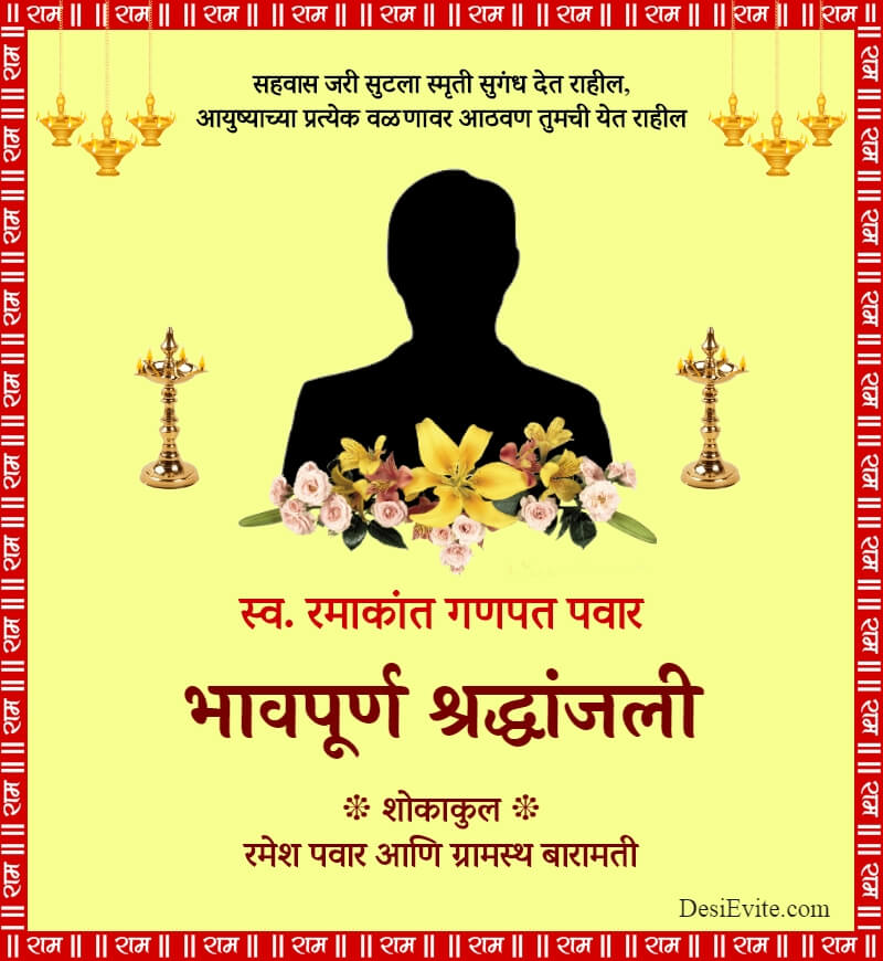 bhavpurna shradhanjali invitation card template 75