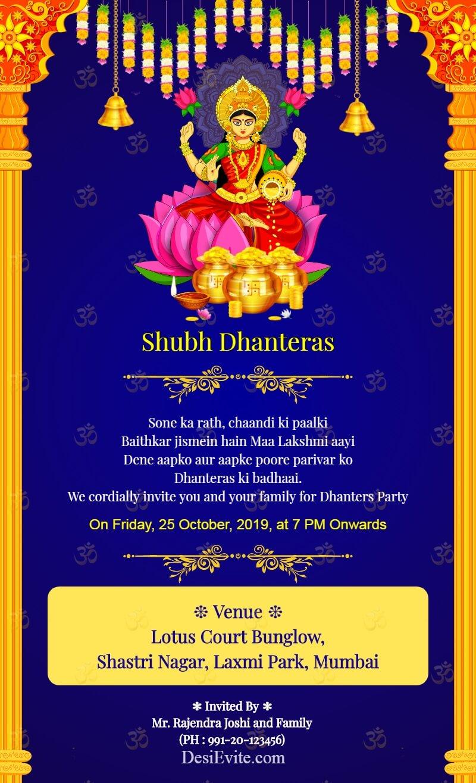 dhanatrayodashi invitation card template 119