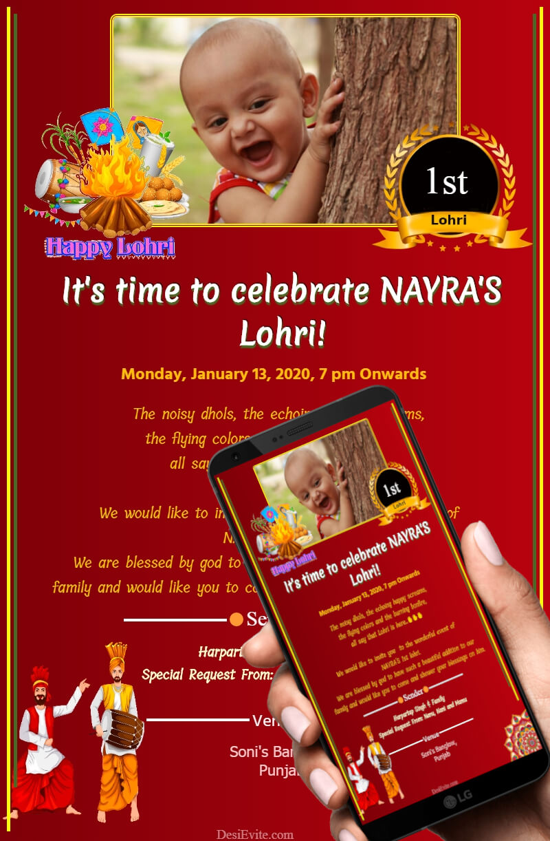 first lohari invitation card with photo 53 128