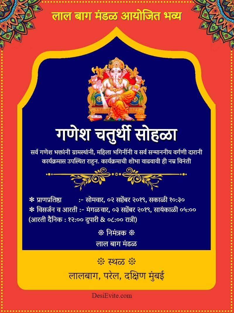 ganesh mandal invitation card template 89