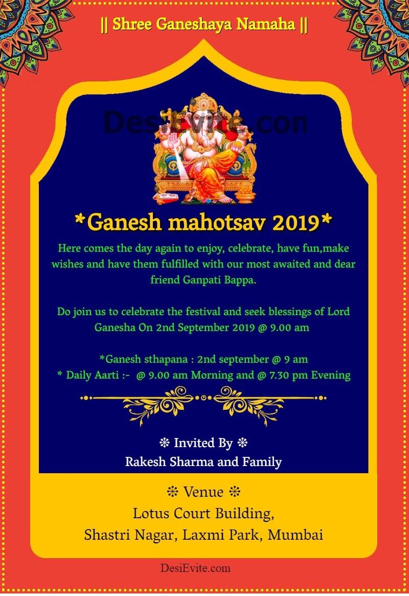 ganesh mohatsav invitation card english template 97