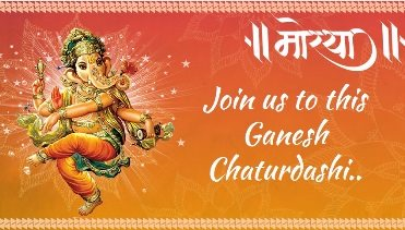 ganeshay_invitation_video_poster_image 23