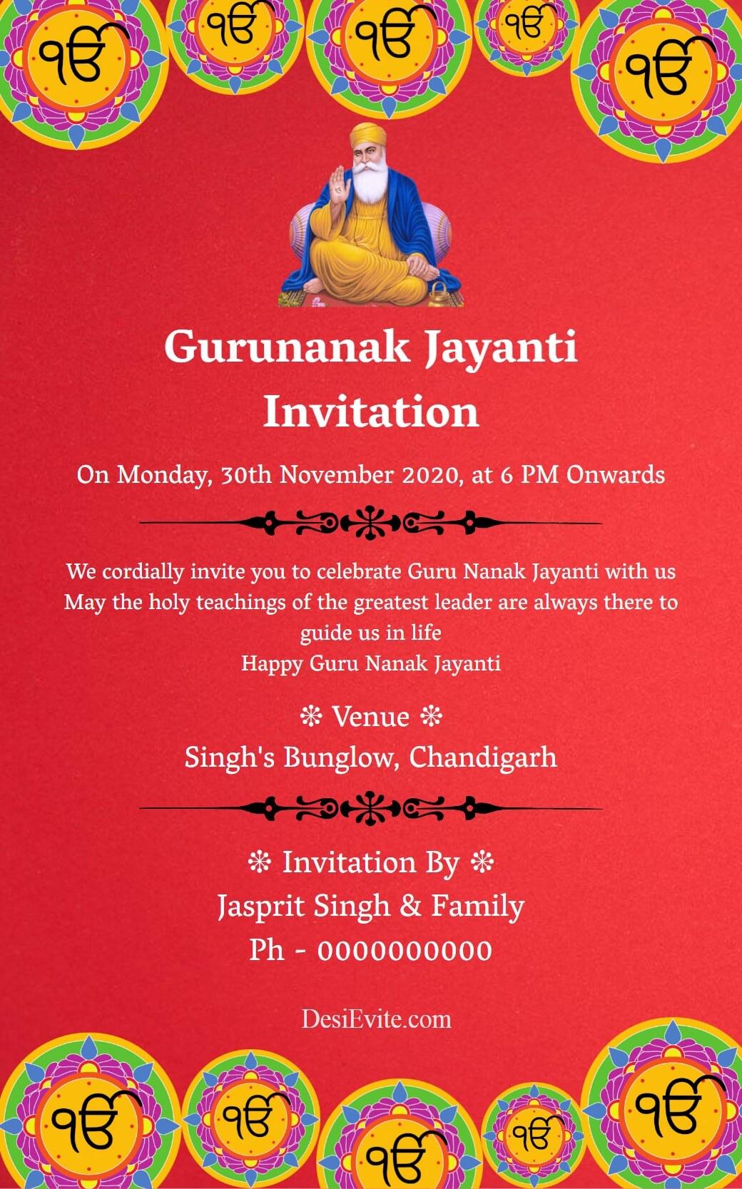 guru nanak jayanti invitation ecard template 74