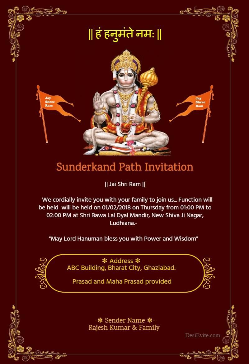 hanuman chalisa sunderkand invitation card template 113