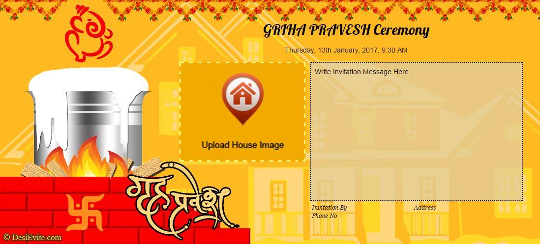 Marathi / वास्तुशांती व गृहप्रवेश समारंभ