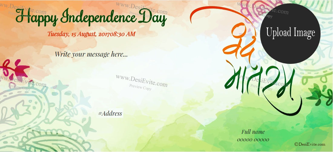 independence day 125