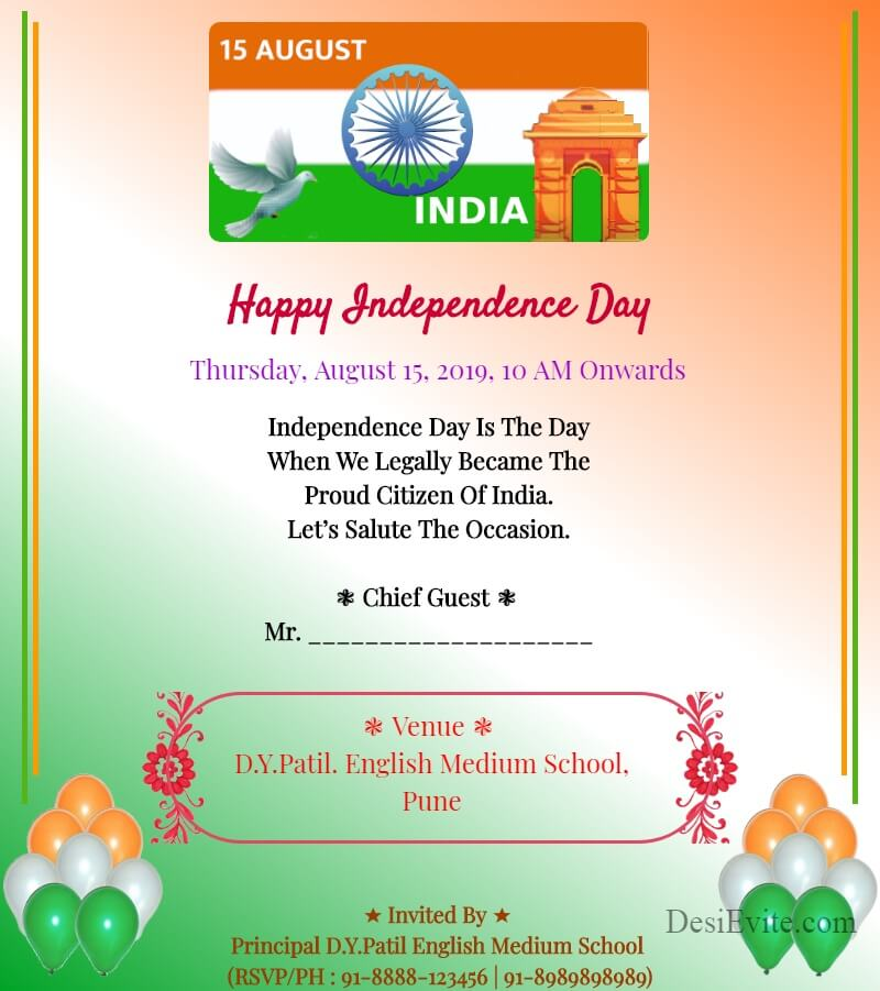 independence day free invitation card template 149