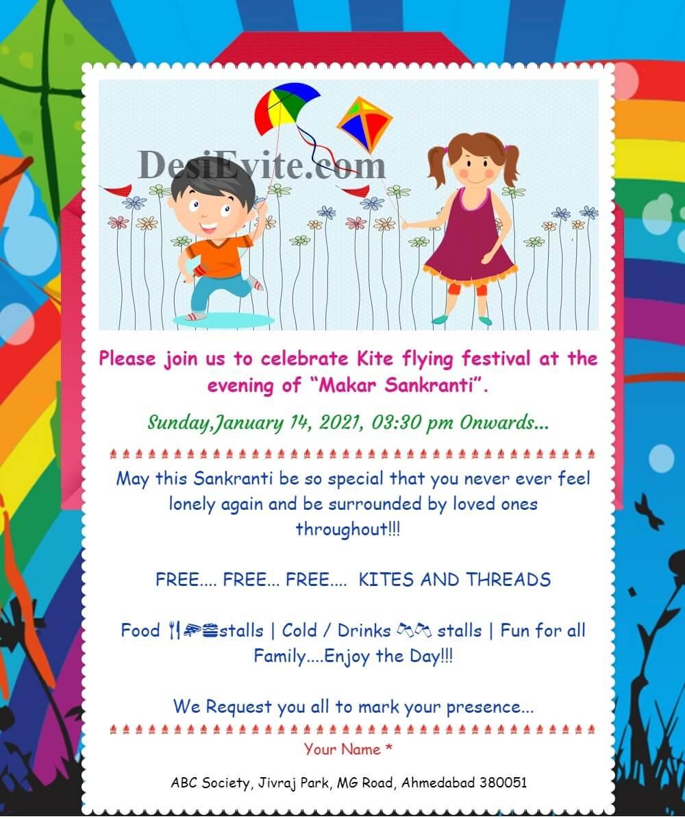 kite festival eve of sankrant invitation ecard 34