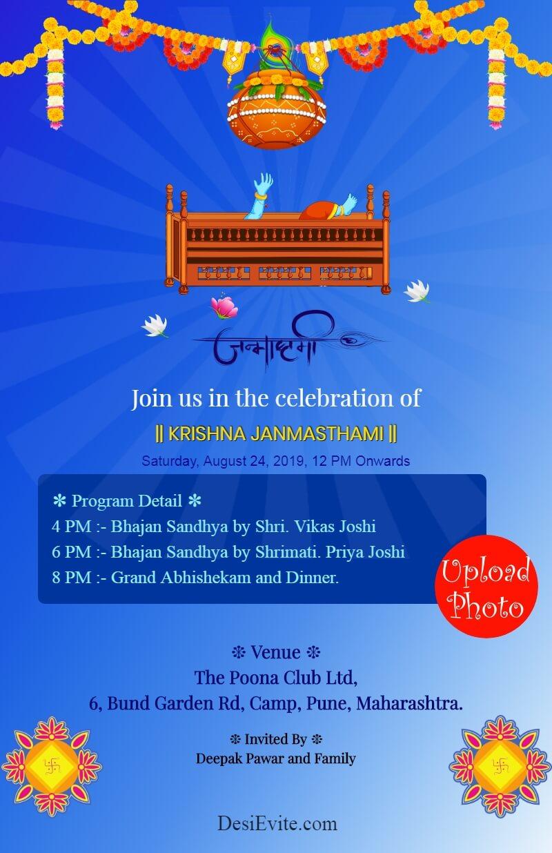 krishna janmasthami invitation card template 93