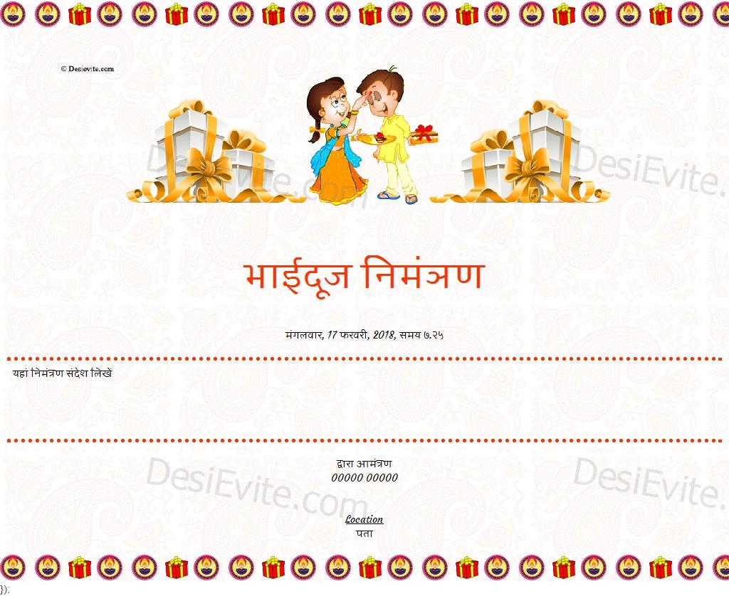 Hindi bd5 thumb 147