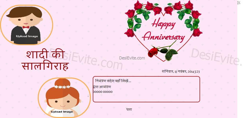 Hindi wedding 93