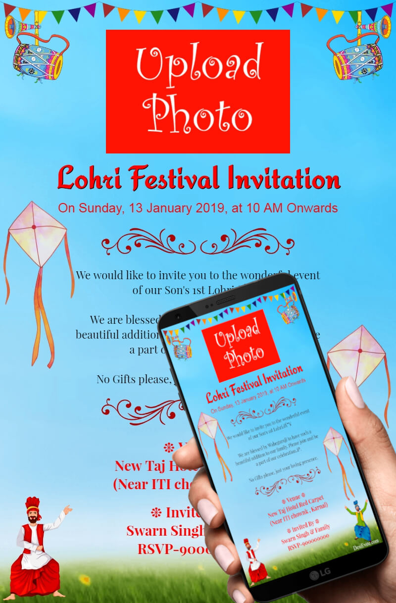 lohri invitation card bhangra theme template 143 103