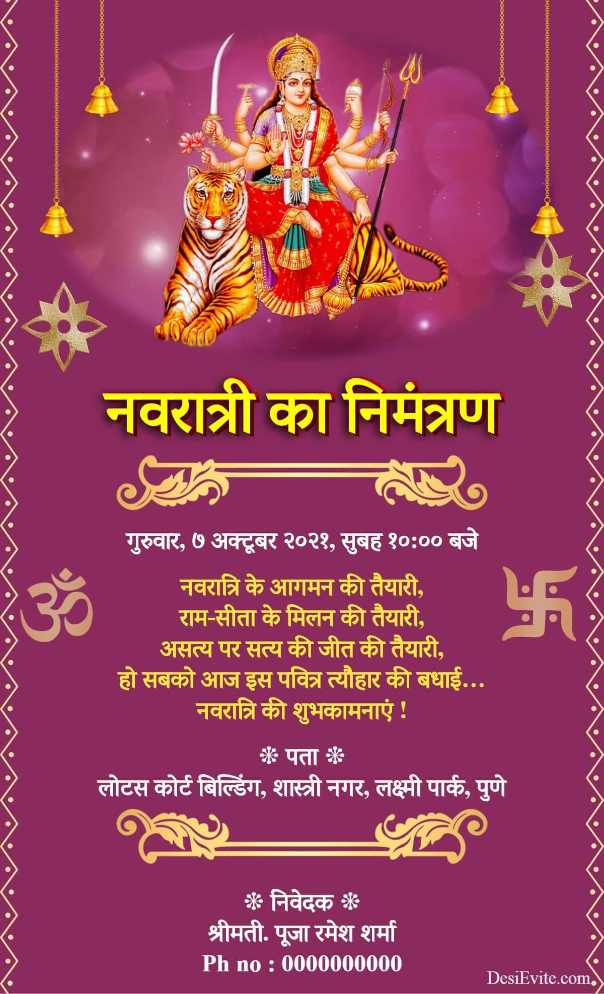 navratri festival invitation card hindi template 82