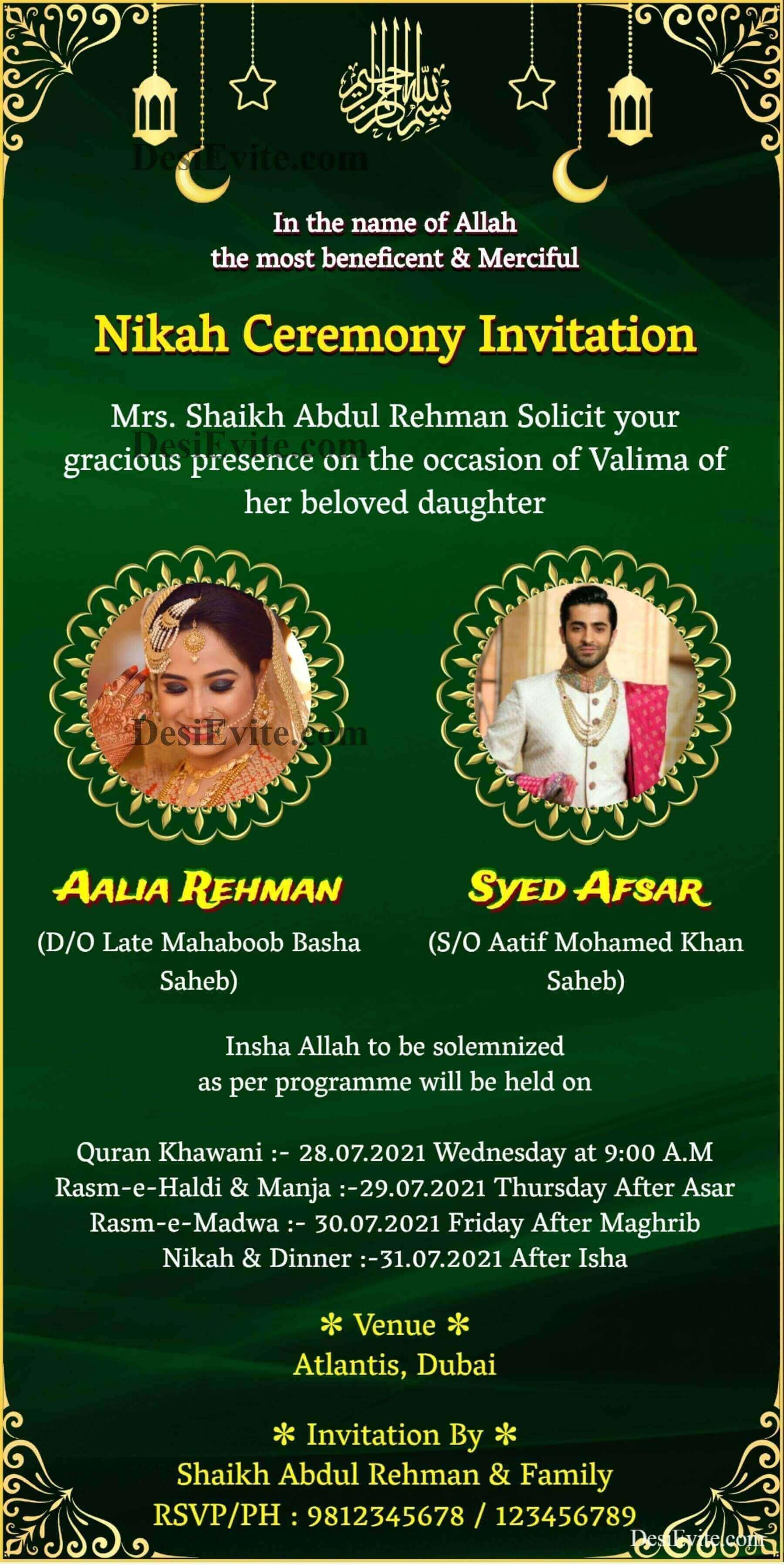 nikah-ceremony-ecard-with-groom-bride-photo