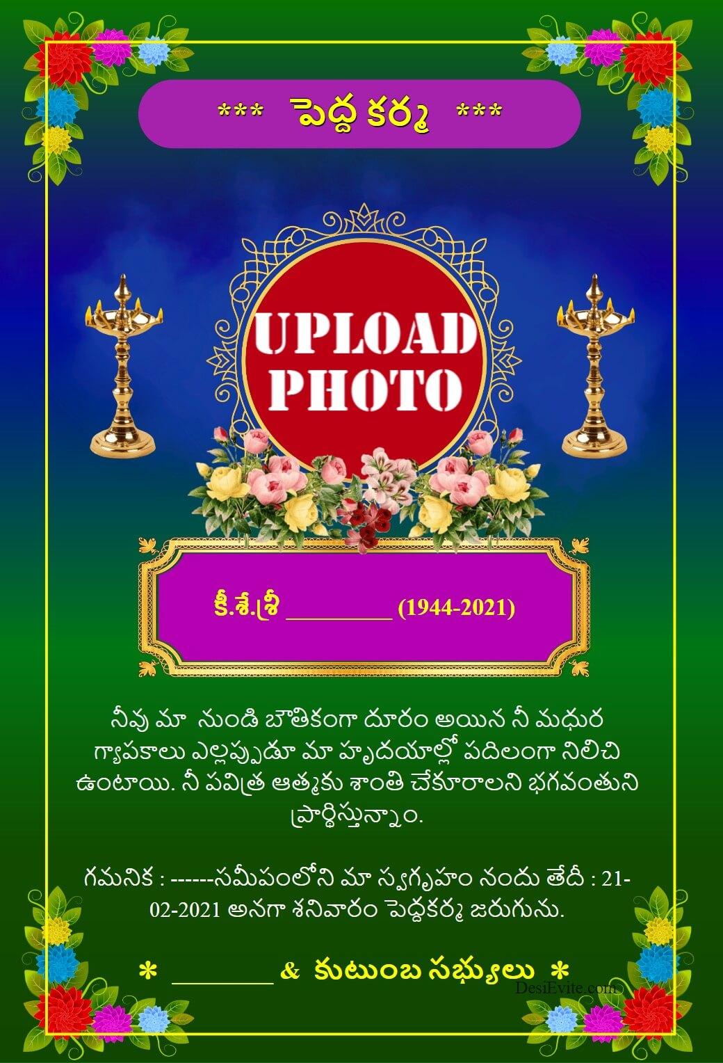 Pedda karma kriyalu card in telugu