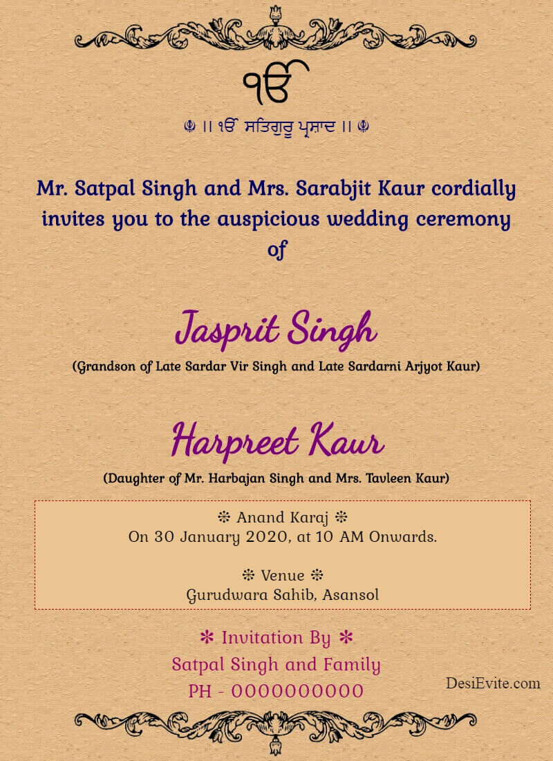 punjabi marriage invitation cards 120 86 102