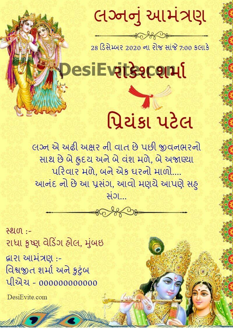 radha krishna wedding card without photo template 83 93