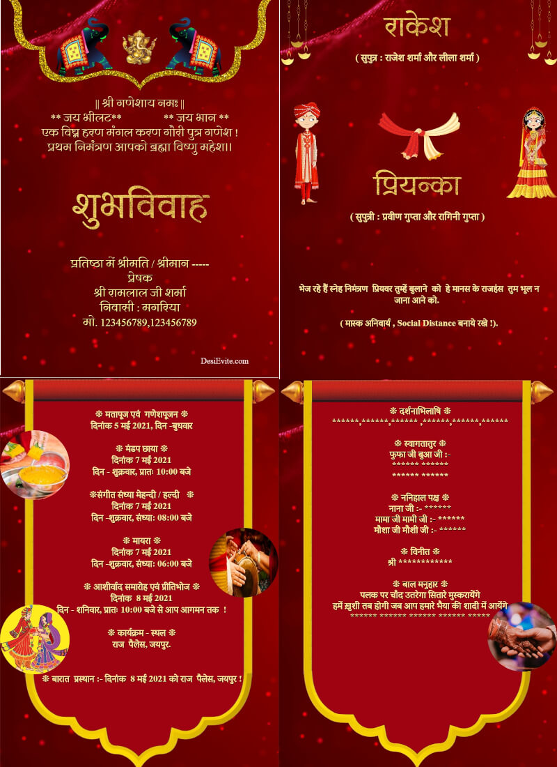 rajasthani multiple function 4 pages wedding card template 109 86