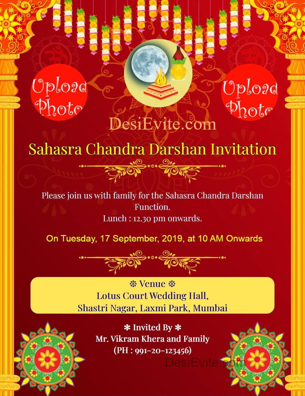sahasra chandra darshan invitation card template 168