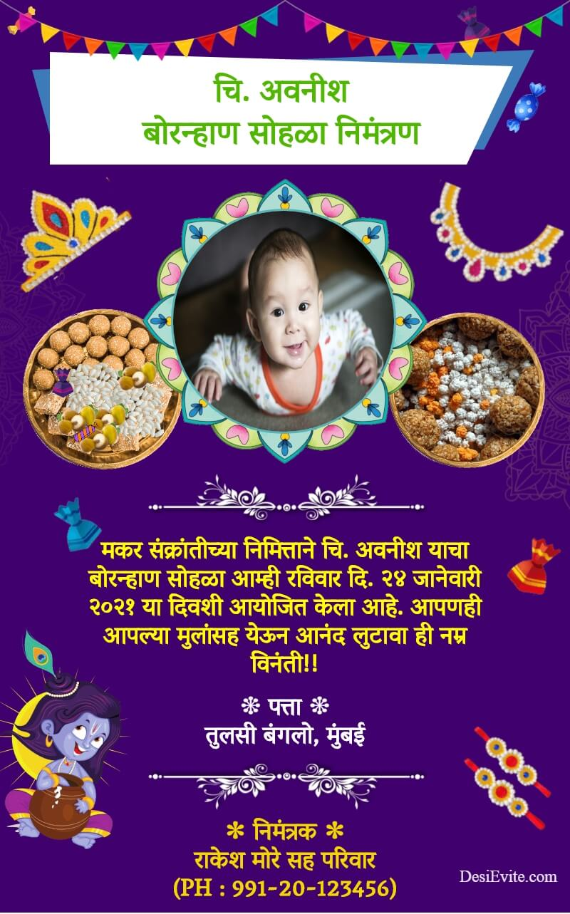 sankranti bornahan invitation card template 14
