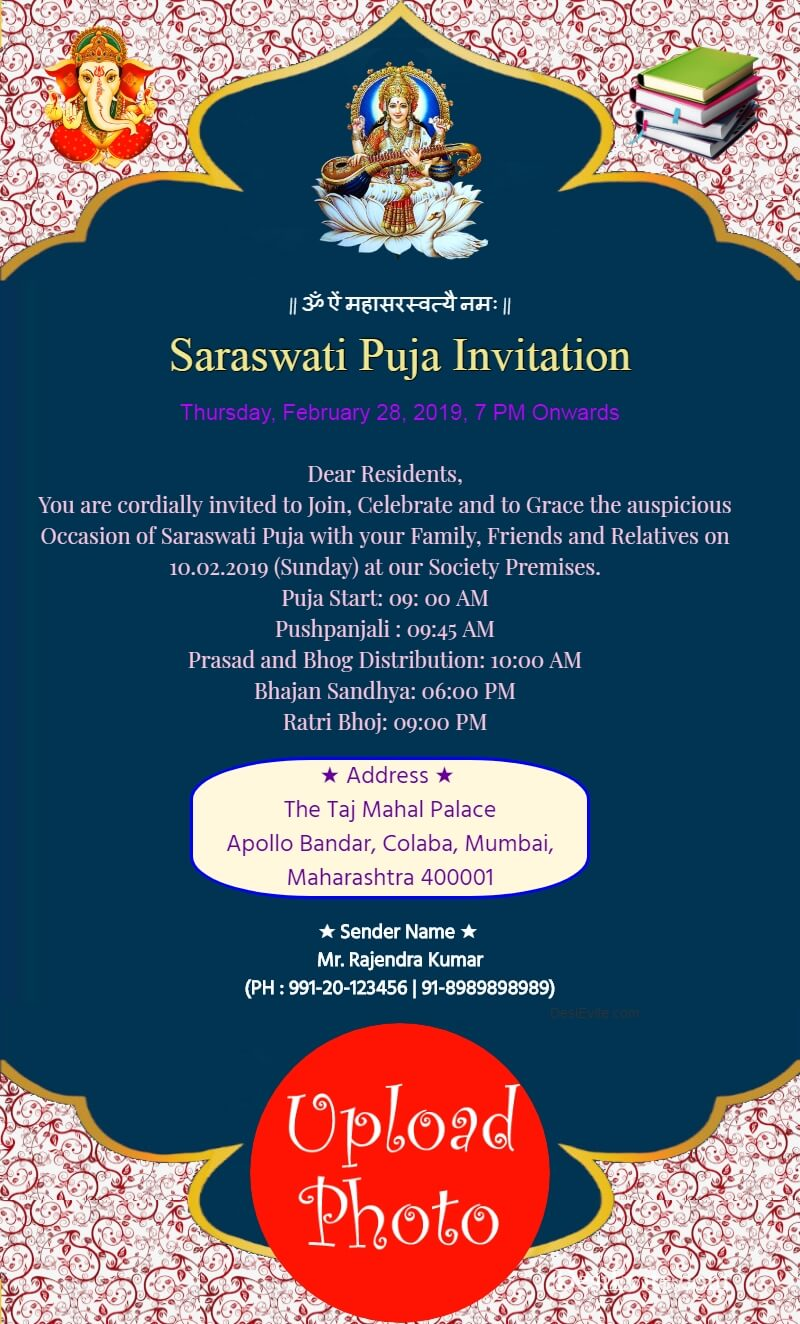 saraswati puja invitation card photo floral