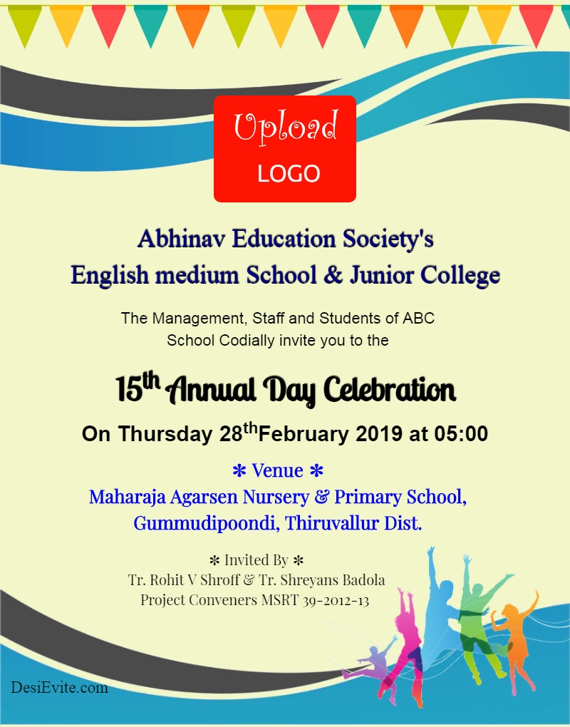 School annual day function / Prize Distribution Ceremony card