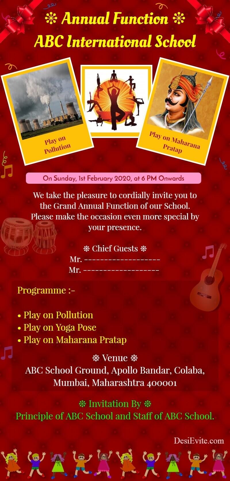 schoolannualdaymultifunctioncard