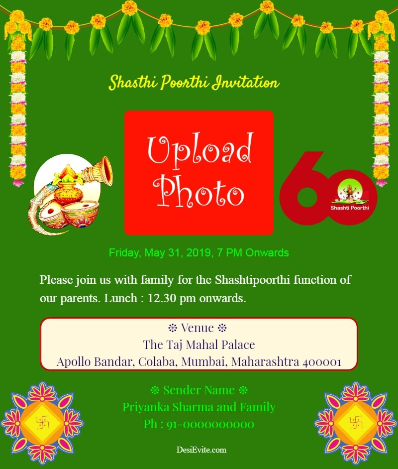shashti poorthi invitation card with photo and rangoli template 119